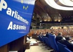Ukraynadan azərbaycanlı deputatlara ittiham