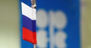 OPEC və Rusiyanın razılığa gəlməsinə baxmayaraq neftin qiyməti düşüb