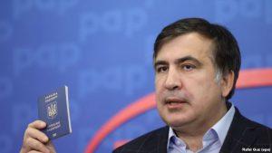 Saakaşvili Ukraynaya girməyə cəhd edir