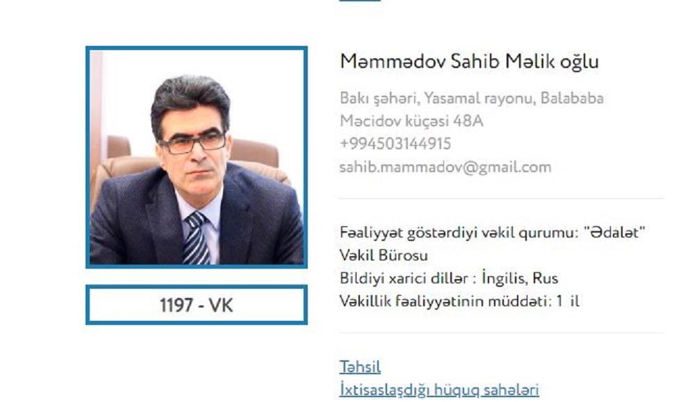 Sahib Məmmədov Vəkillər Kollegiyası
